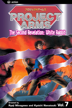 The Second Revelation: White Rabbit